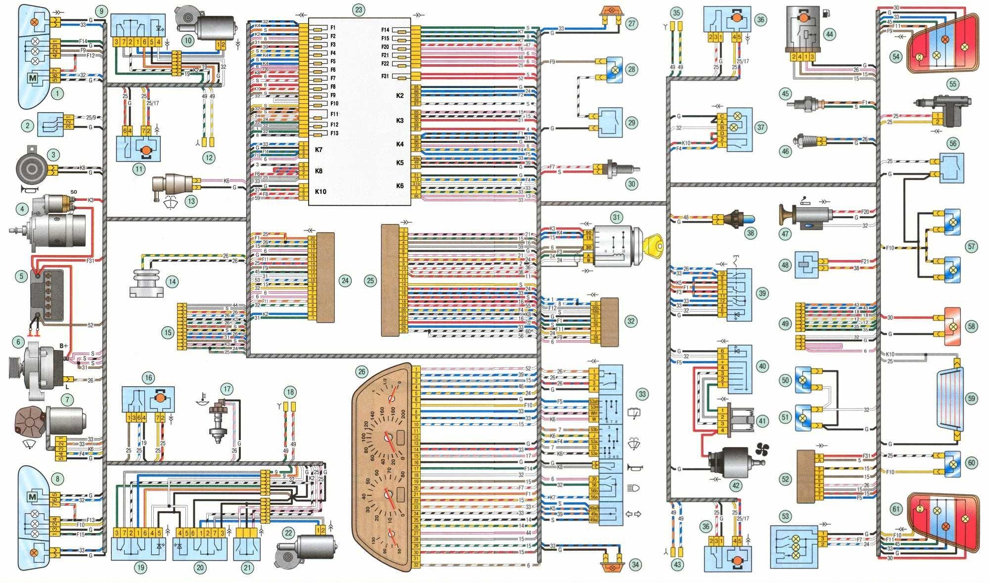 electro vazKalina obch - Электрическая схема автомобиля лада калина